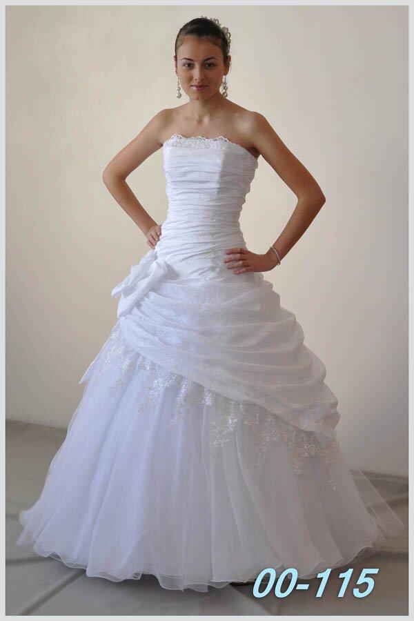 Свадебные платья оптом. Купить по лучшим ценам в Украине